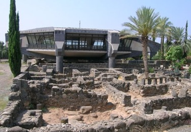 Capernaum